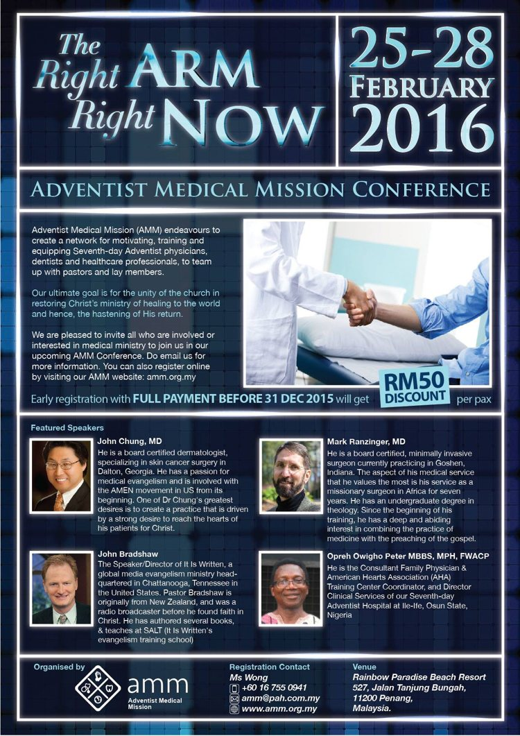 AMM Conference 2016