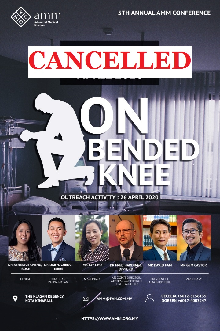 5th ANNUAL AMM Conference is CANCELLED