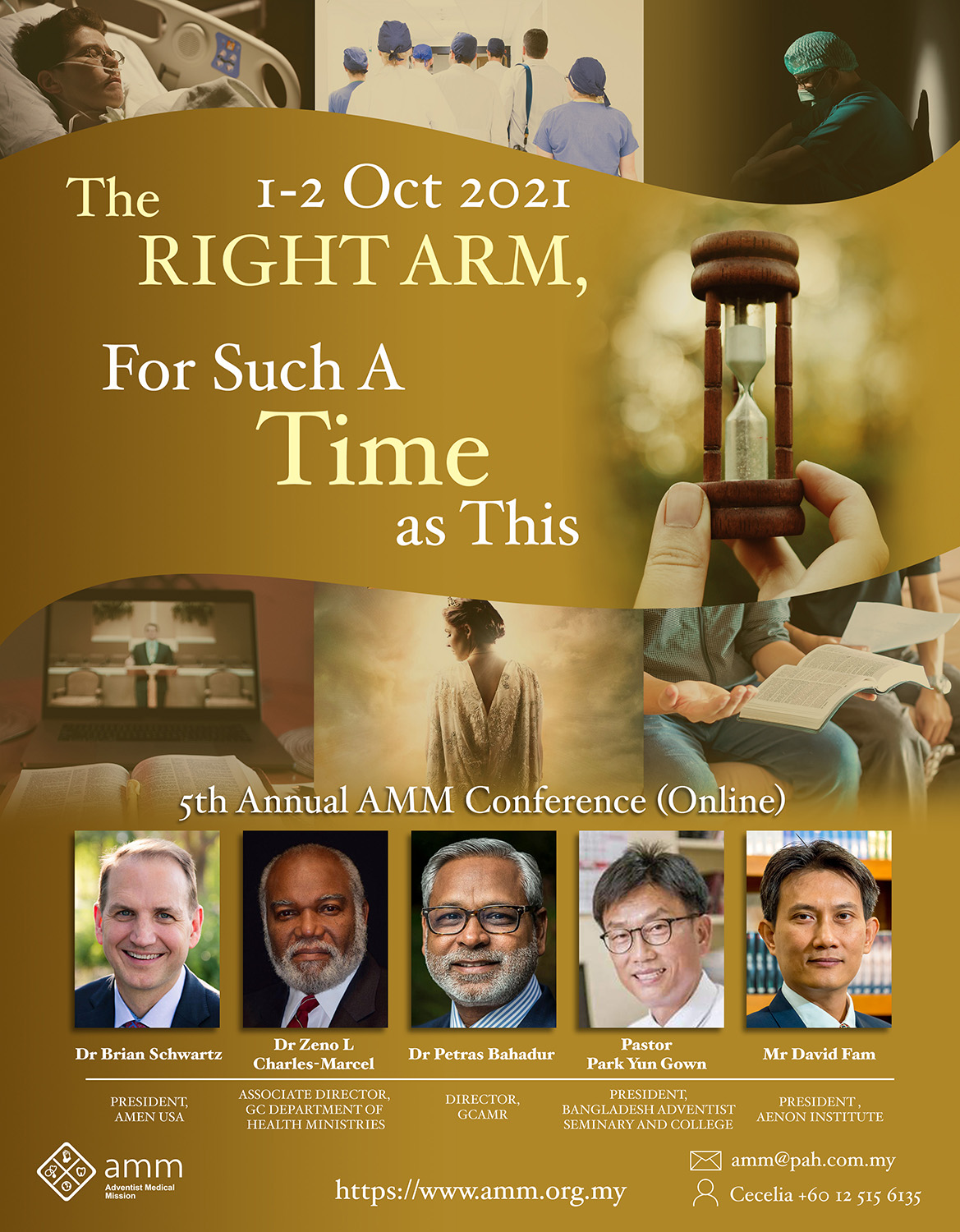 5th Annual AMM Conference (Online) – October 1 & 2, 2021